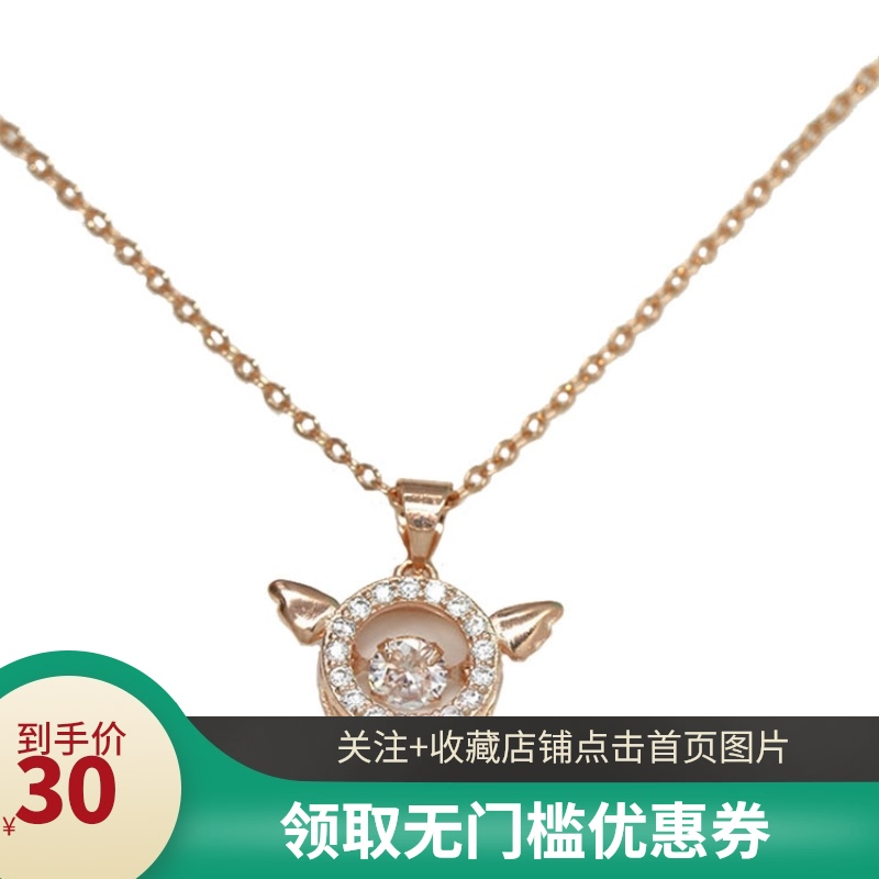 Angel wings beating heart pendant necklace Korean fashion creative smart Necklace versatile student accessories