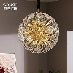 后现代餐厅水晶LED吊灯轻奢创意满天星客厅卧室灯简约北欧全铜