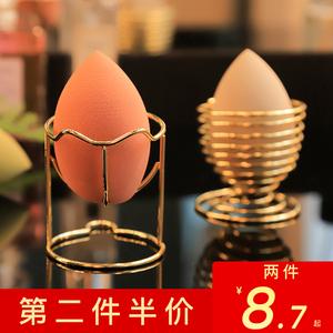 美妆蛋收纳架子晾晒架化妆棉蛋托架收纳盒 葫芦海绵化妆蛋粉扑架