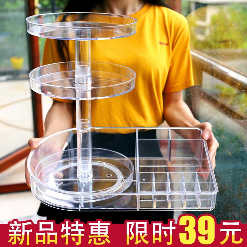 化妆品收纳盒旋转置物架梳妆台透明亚克力口红刷子护桌面整理抖音