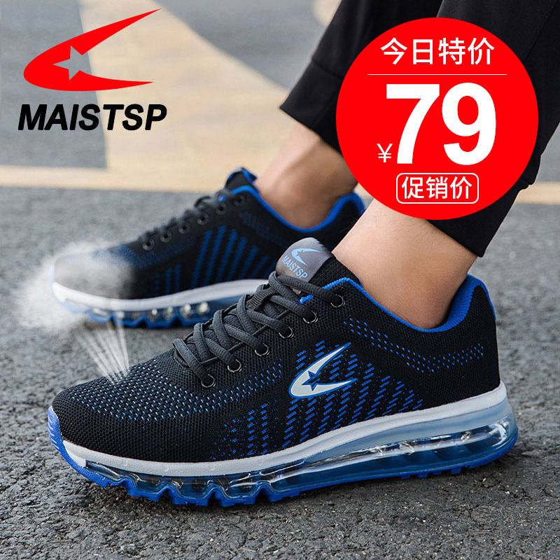 Shoes mens full-length air cushion shoes in spring and summer mens breathable mesh sports leisure high versatile student running shoes