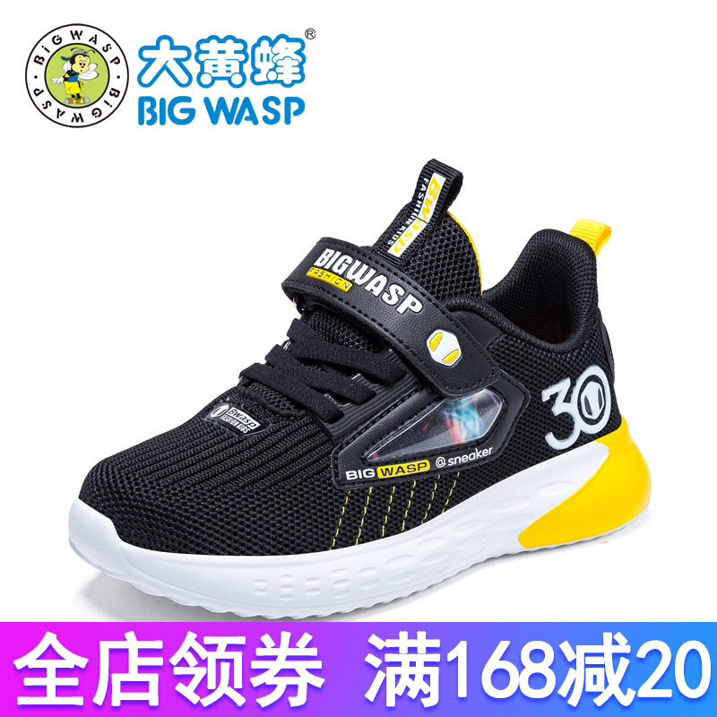 Bumblebee childrens shoes boys spring sports shoes childrens breathable mesh casual shoes