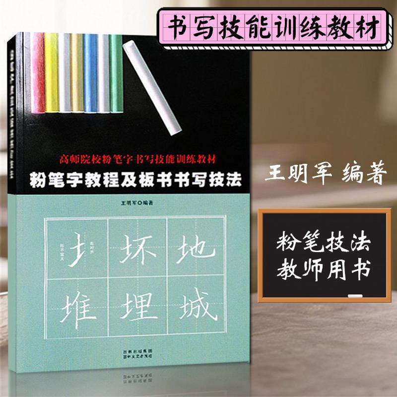 Китайские прописи Артикул 525070046033