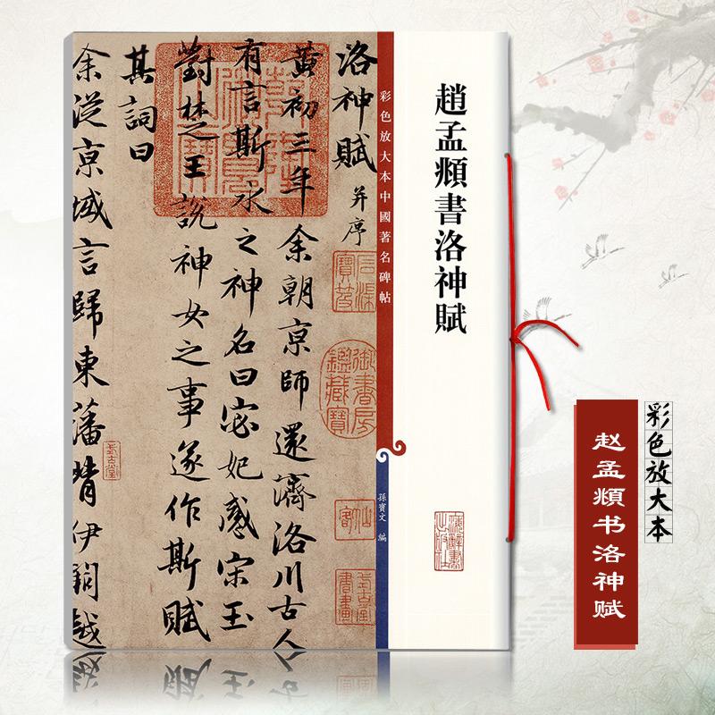 Китайская каллиграфия Артикул 524291828427