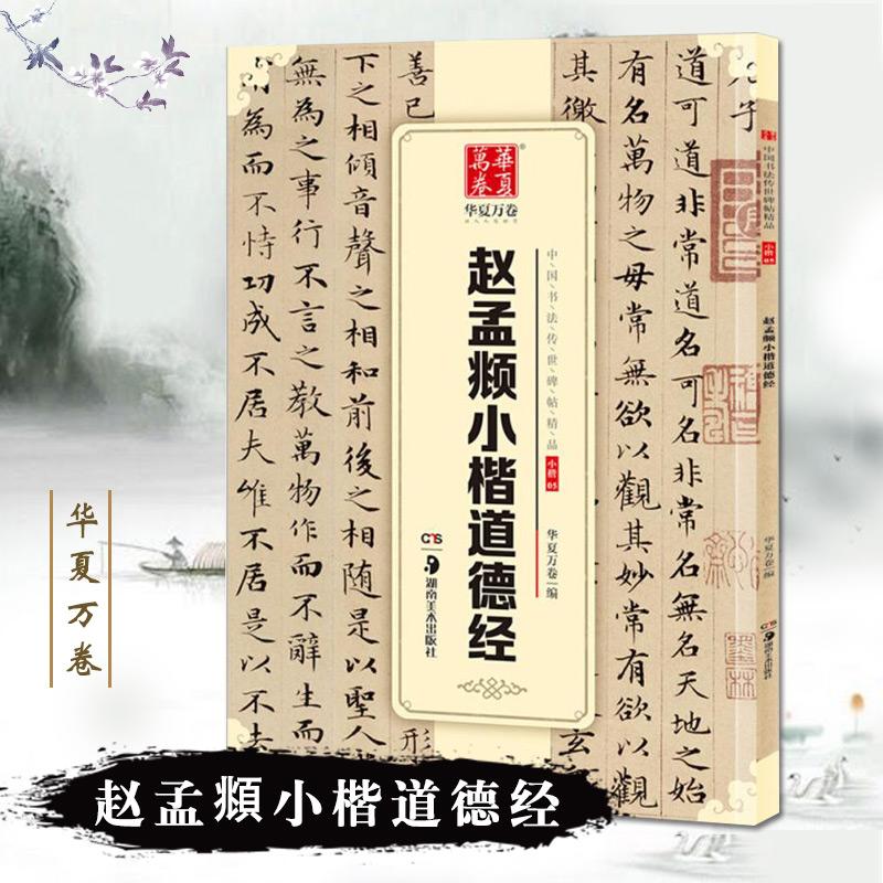 Китайская каллиграфия Артикул 575148562975