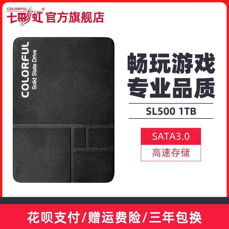 SSD диски Артикул 570264500763