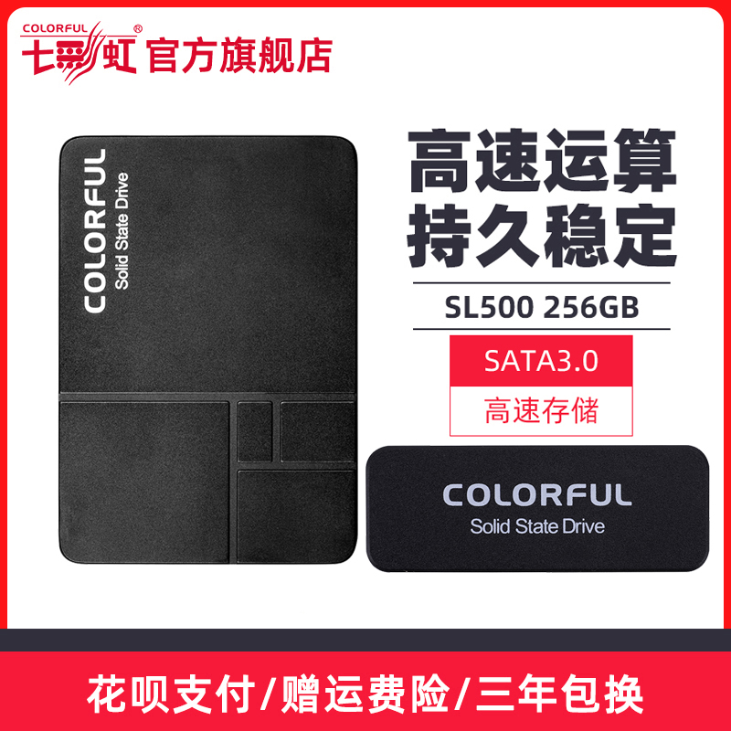 SSD диски Артикул 582055995439