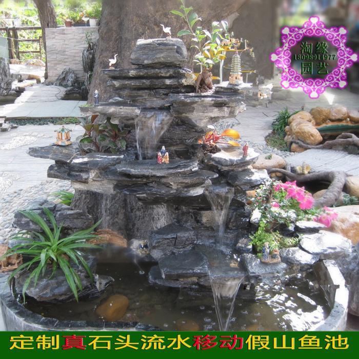 Крупномасштабный действительно камень ложный гора карликовое дерево увлажнение проточная вода водопад спрей весна аквариум пруд английский семья гостиная балкон сад искусство