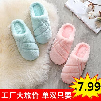 棉拖鞋女冬季家用月子室内居家防滑厚底包跟保暖情侣秋冬毛拖鞋男