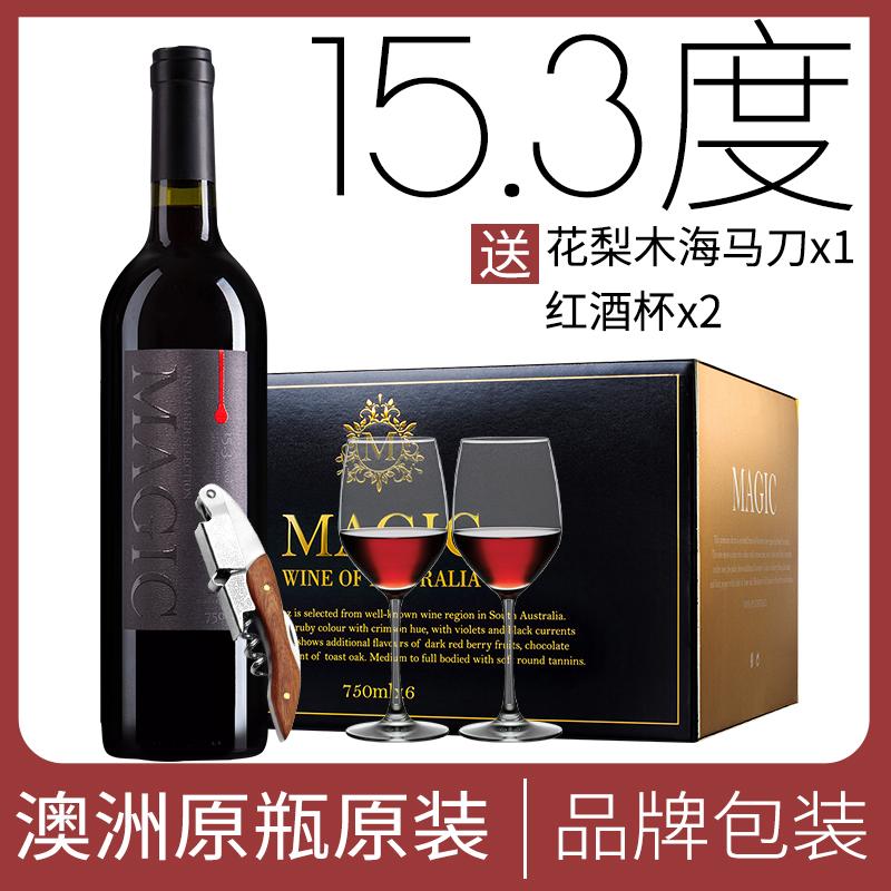 澳洲原瓶原装进口15.3度干红葡萄酒 澳大利亚