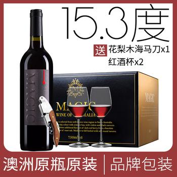 澳洲原瓶原装进口15.3度干红葡萄酒 澳大利亚红酒整箱6支装送酒具