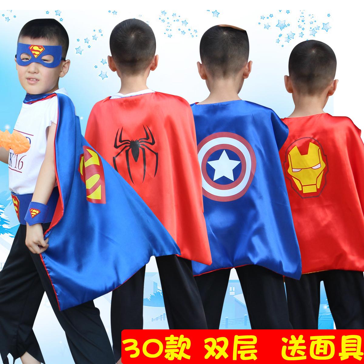 万圣节演出服美国超人队长装扮衣服蜘蛛大侠斗篷动漫英雄战士披风