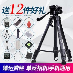 佳能三脚架单反便携80D700D750D800D70D200D 90D600D相机支架77D