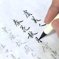 掛書法手寫真跡擺臺桌面實木人生哪能多如意萬事只求半稱心字畫