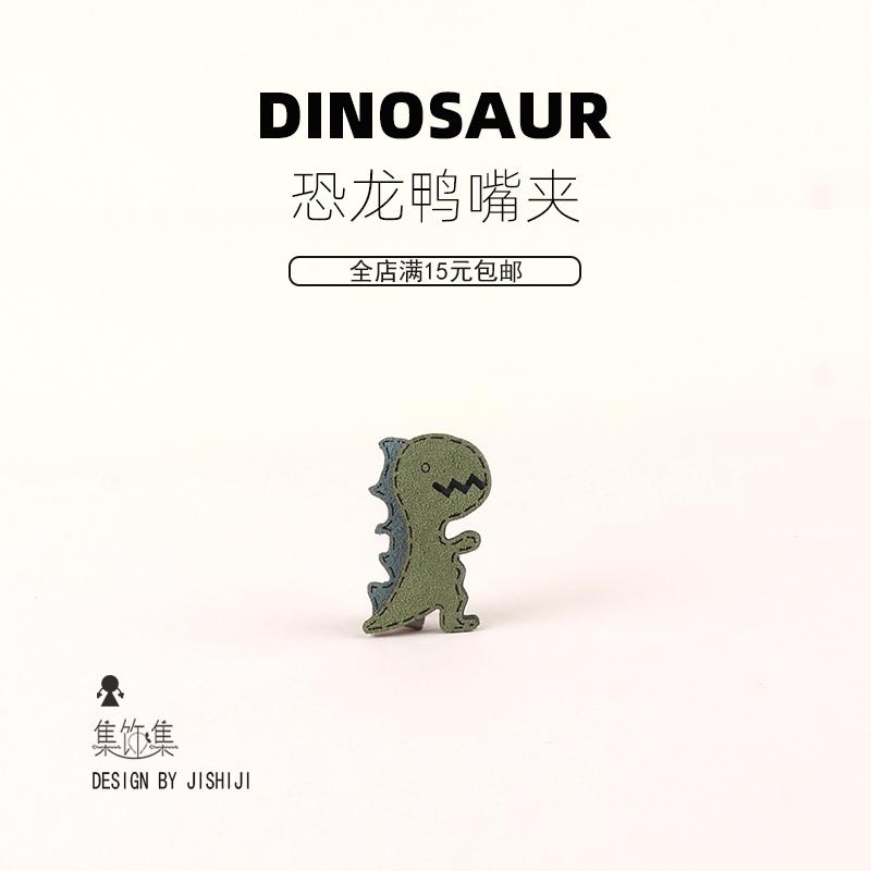韩版少女发夹小恐龙鸭嘴夹网红ins刘海夹卡通个性简约边夹发卡子