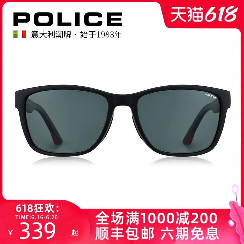 POLICE天猫独卖2021春夏新品全框板材墨镜女偏光太阳眼镜男SPLA68