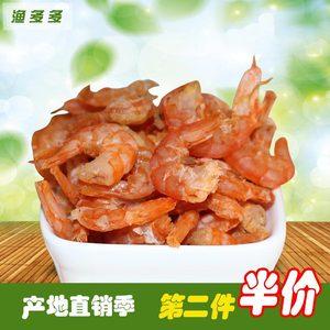 福建特產無鹽淡干蝦仁干貨即食野生海產開洋金鉤大蝦米大海米250g