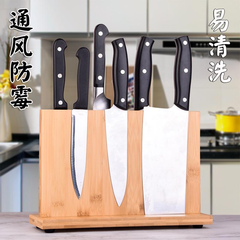 Полки для ножей Артикул 532672341135