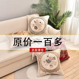 双面刺绣欧式沙发抱枕实木中式床头大号靠背汽车靠垫套子含芯定做