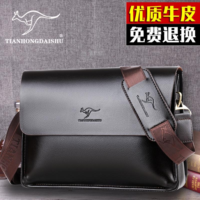 New mens bag leather Single Shoulder Messenger Bag middle-aged backpack simple leisure mens hanging bag large capacity file leather bag