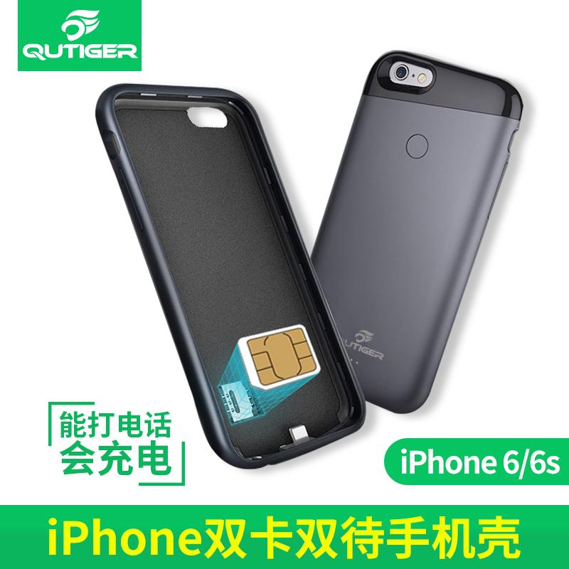 苹果皮双卡双待背夹iPhone手机6/6s/6sp/7蓝牙副卡移动电源保护壳