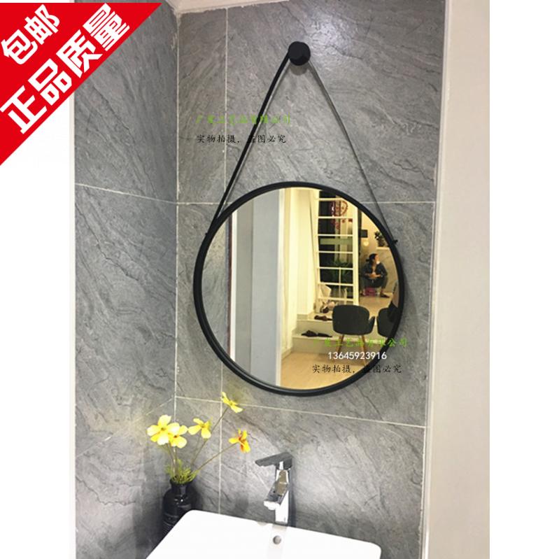 包邮 铁艺壁挂圆形镜装饰镜浴室镜化妆镜圆镜穿衣镜挂镜镜子图片