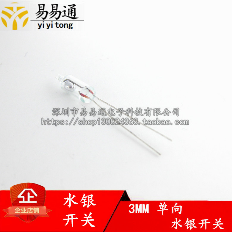 (5) 3mm mercury switch tilting unidirectional gravity rolling