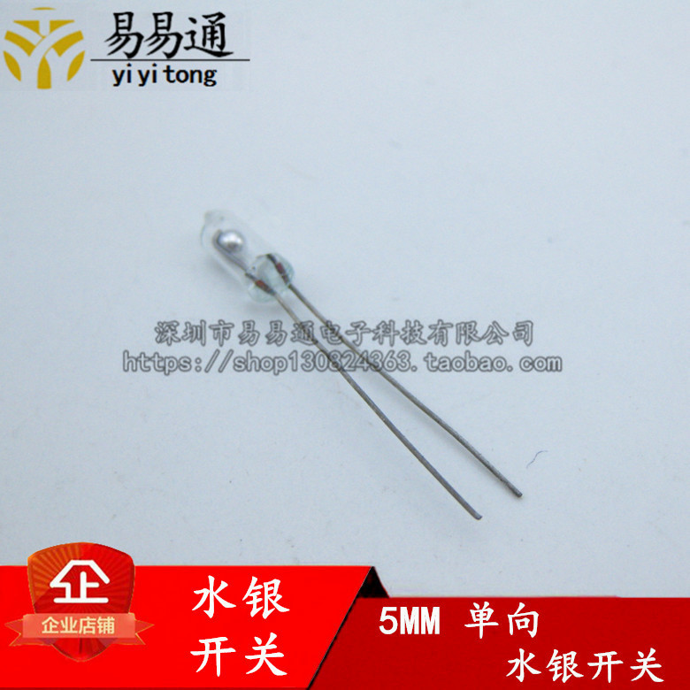 (5) 5mm mercury switch tilting unidirectional gravity rolling