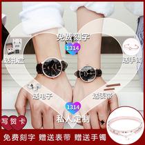 1314正品尼尚男女对表机械表我爱你情侣手表一对韩版潮流防水心形