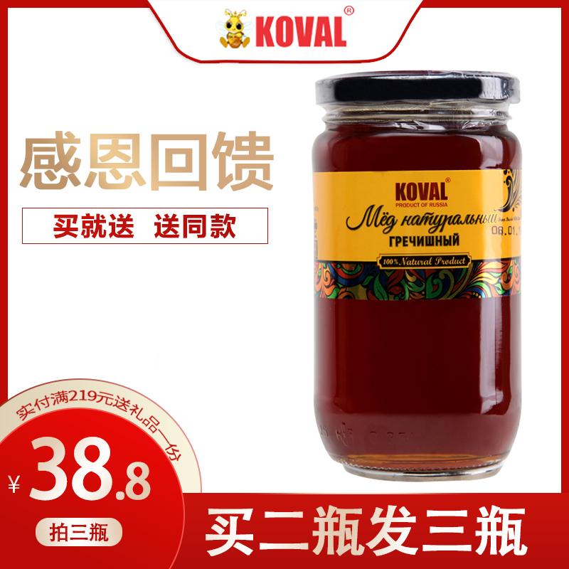 限6000张券买2发3瓶临期科瓦尔液态荞麦蜜21