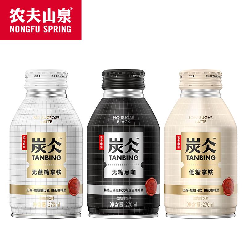 农夫山泉官方旗舰店炭仌即饮浓咖啡