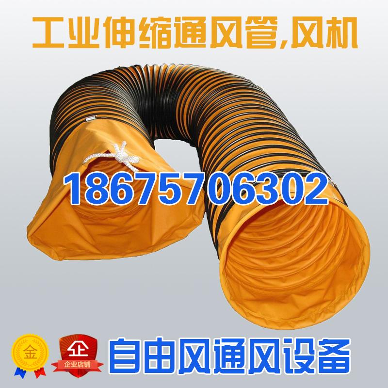 Протяжение вентиляция трубопровод PVC нейлон пластик холст спираль трубка привлечь ламповая копоть барабан отдавать строка вентилятор шланг 300mm