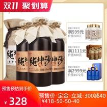 瓶3475ml清香型白酒黄盖汾玻璃汾酒度53汾酒山西杏花村