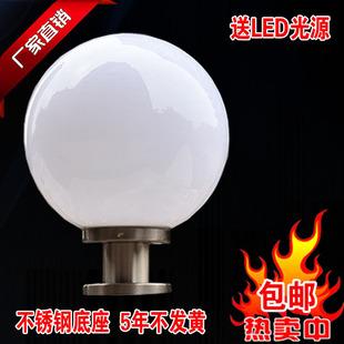 户外亚克力圆球门柱头灯路灯杆景观庭院围墙灯球形灯罩LED不碎球价格