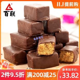 福建花生酥老式花生糖百联巧克力酥糖2斤包装喜糖福州酥心糖袋装