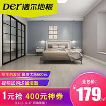 Del Flooring eco-friendly home parquet bedroom living room wear-resistant waterproof easy to manage drawing antique