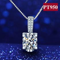 正品Pt950铂金项链女1克拉钻石吊坠颈饰白金项链结婚项坠项链