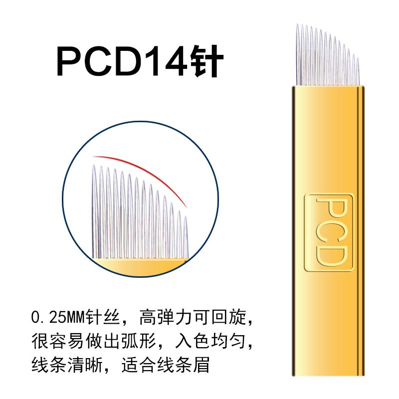 PCD14 игла ( линия )