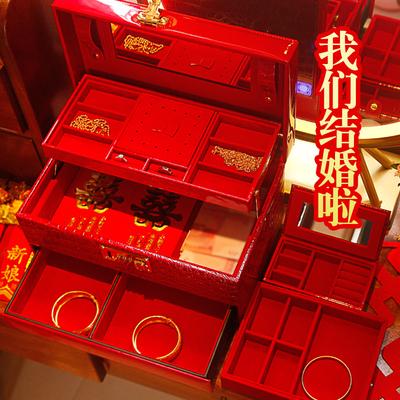 首饰盒高档欧式密码锁饰品收纳盒多层大容量珠宝盒皮革木质结婚女