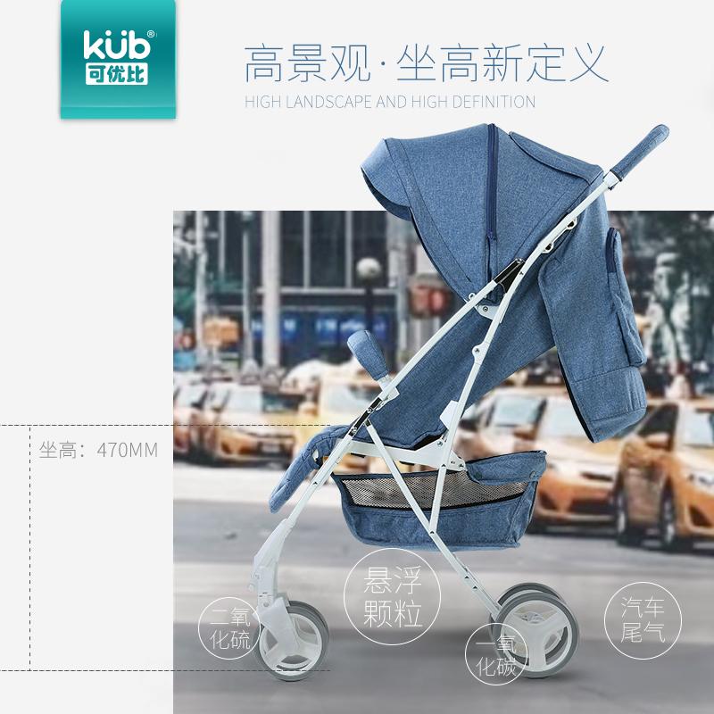 Ребенок тележки легкий высокий пейзаж детские руки тележки может сидеть можно лечь ключ сложить ребенок зонт автомобиль четырехколесный толкать