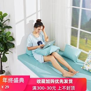 飘窗垫窗台垫阳台垫子四季通用现代简约卧室榻榻米海绵定做制网红图片
