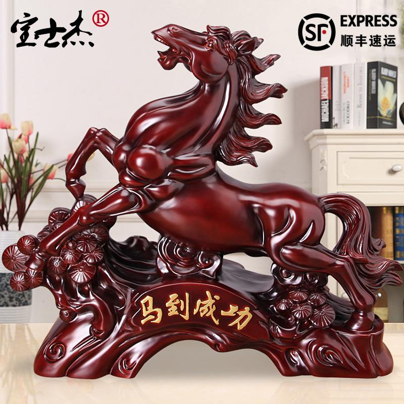 马摆件工艺品酒柜装饰客厅招财摆设