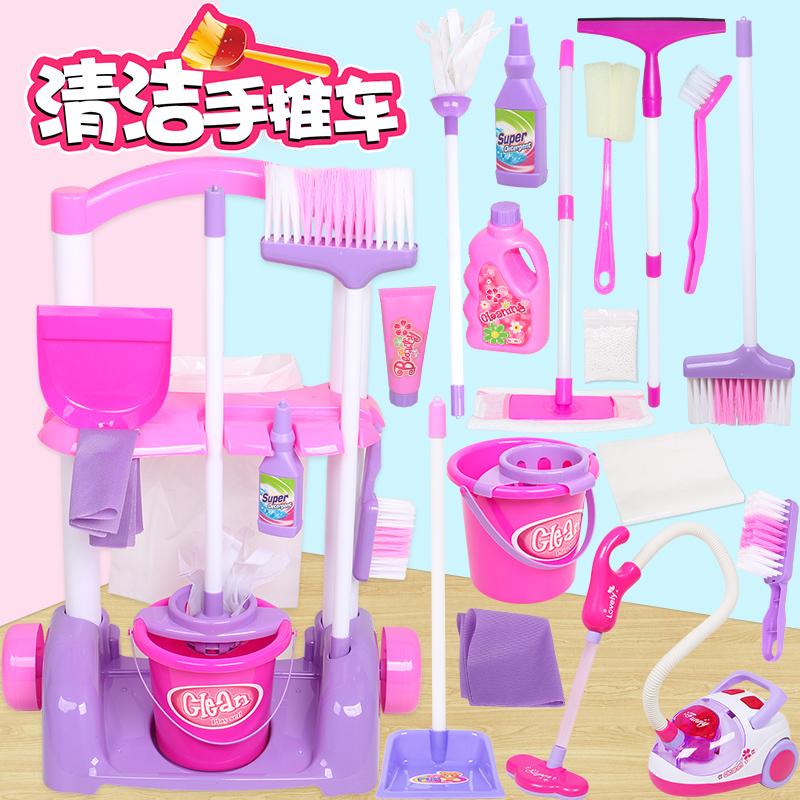 过家家扫地清洁男女宝宝迷你玩具26.20元包邮