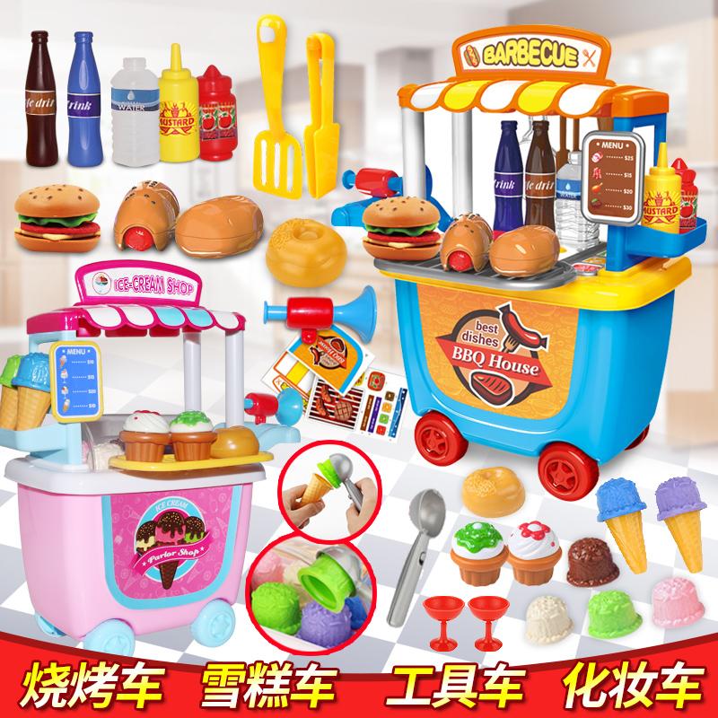 11月29日最新优惠儿童过家家厨房烧烤汉堡玩具男女孩冰淇淋冰激凌雪糕车工具箱套装