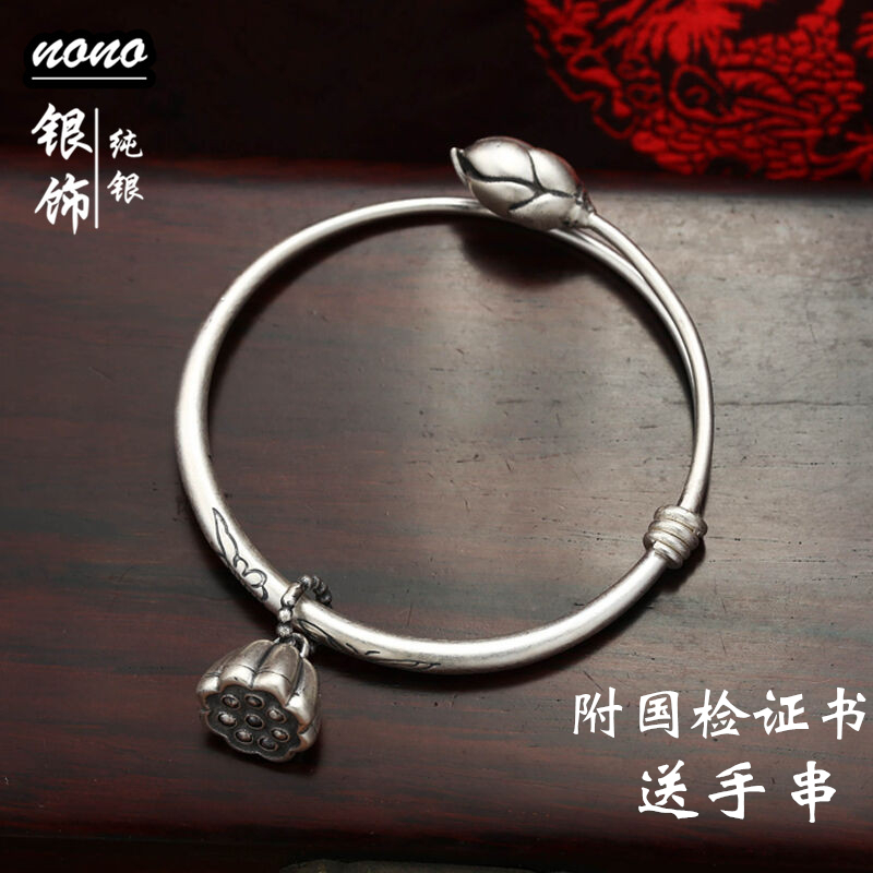 Sterling Silver Bracelet S990 retro lotus Bracelet full silver lotus with Bell Bracelet lotus bracelet Jewelry for girlfriend