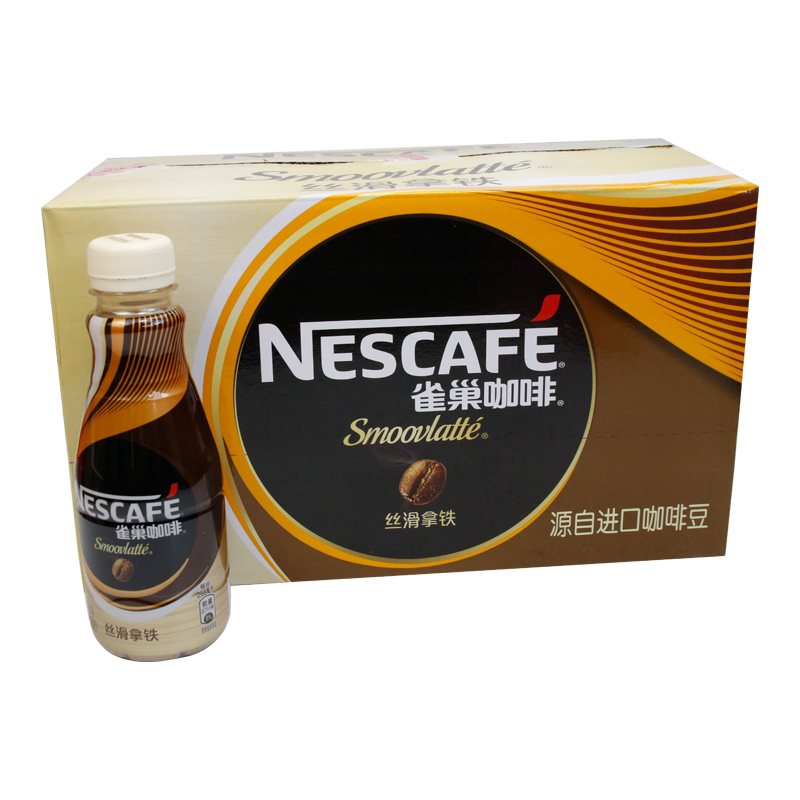 May new Nestle Nestle coffee bottle ready to drink silky latte 268ml * 15 bottles of full box beverage refreshing