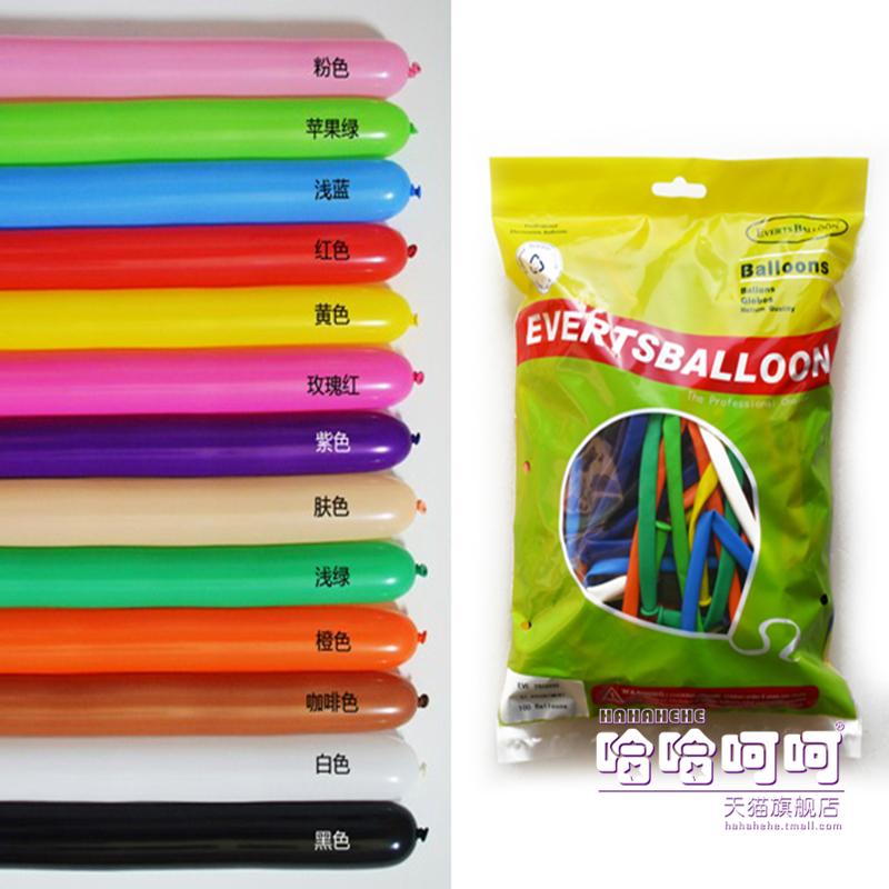 维曼E牌进口加厚260魔术彩色长条汽球批发 装饰表演 气球100个装