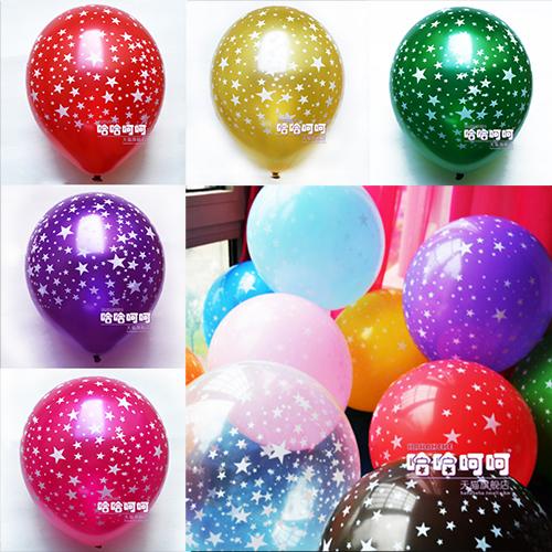 12寸维曼E牌印花星星气球生日派对创意装饰结婚婚房布置100个套装