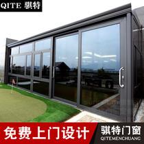 上海杭州阳光房别墅民宿玻璃房封露台花园钢结构断桥铝门窗封阳台
