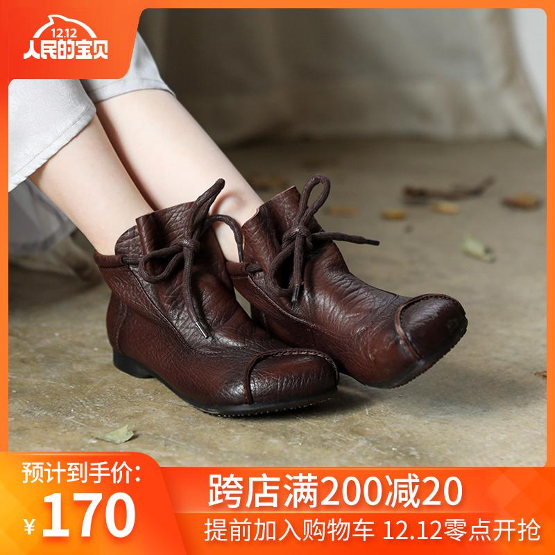 脱毒罂粟 触摸的温柔 牛皮加绒棉鞋秋冬软低跟女鞋真皮系带短靴女